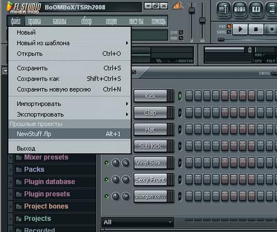 Как установить русcификатор для fl studio /b.